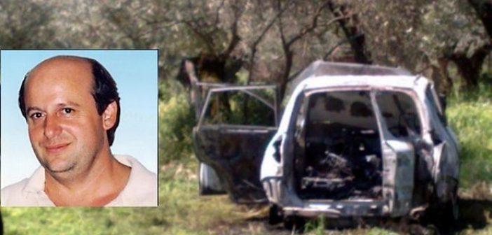 Δολοφονία δασκάλου στο Αγρίνιο: «Δεν τον σκότωσε απλά, τον έψησε ζωντανό»