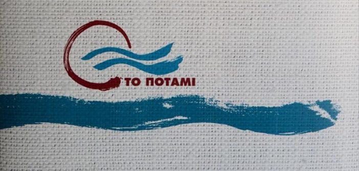 """ΠΟΤΑΜΙ –  Τ.Ο. Αιτωλοακαρνανίας: """"Το Ποτάμι και οι αυτοδιοικητικές εκλογές"""""""