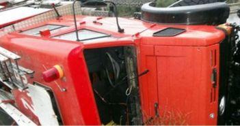 Τούμπαρε πυροσβεστικό όχημα – Δύο τραυματίες