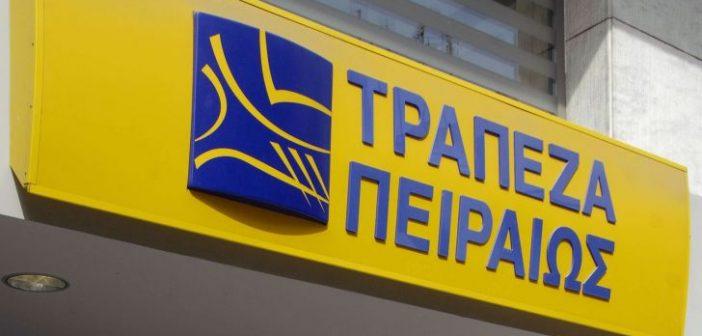 Τράπεζα Πειραιώς: Επέκταση της απορρόφησης κόστους ανάληψης μετρητών από ΑΤΜ άλλης τράπεζας σε όλες τις απομακρυσμένες περιοχές