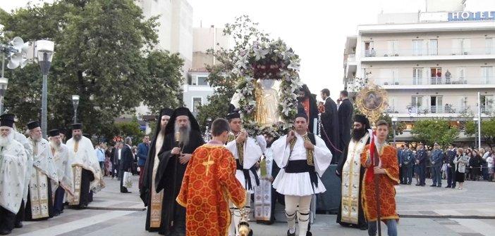Εορτασμός του πολιούχου του Αγρινίου Αγίου Χριστοφόρου