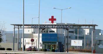 """Εργαζόμενοι και Γιατροί του νοσοκομείου Αγρινίου:""""Στο σπίτι του κρεμασμένου δεν μιλάνε για σχοινί"""""""