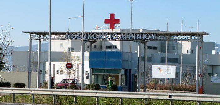 Νέο Επιστημονικό Συμβούλιο στο Νοσοκομείο Αγρινίου