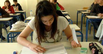 Πανελλαδικές: Συνεχίζεται σήμερα η δοκιμασία των υποψηφίων με Ιστορία, Φυσική και Ανάπτυξη Εφαρμογών