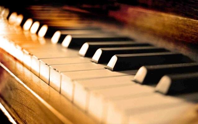 Μουσικό Σχολείο Αγρινίου: Σεμινάριο πιάνου και διάλεξη από την Αθηνά Φυτίκα