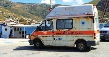 Διακοπές σε τεντωμένο σχοινί: Νησιά χωρίς ασθενοφόρο – Στην «μαύρη» λίστα και το Ιονιο