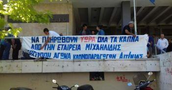 """Μακρυνεία: Απόγνωση για τους απλήρωτους καπνοπαραγωγούς της """"Μιχαηλίδης"""""""