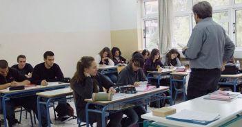 964 προσλήψεις αναπληρωτών – 17 στην Αιτωλοακαρνανία