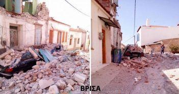 Σεισμός στη Μυτιλήνη: Ισοπεδώθηκε χωριό! – Τραυματίες στα Βρισά (ΔΕΙΤΕ ΦΩΤΟ-ΒΙΝΤΕΟ)