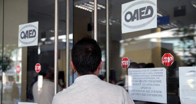 ΟΑΕΔ: Νέο πρόγραμμα επιχειρηματικότητας, με «χρυσές» επιχορηγήσεις έως 17.000 ευρώ