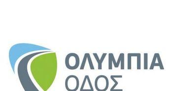 Ολυμπία Οδός: Εργασίες βαριάς συντήρησης στην Περιμετρική Πατρών