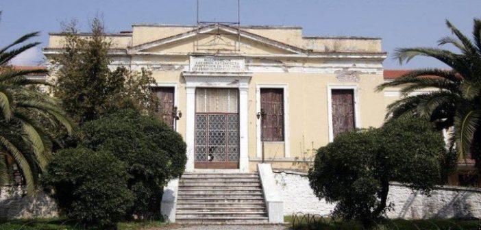 Μεσολόγγι: «Το κτήριο του παλαιού Νοσοκομείου Χατζηκώστα και η ανάγκη διάσωσής του»