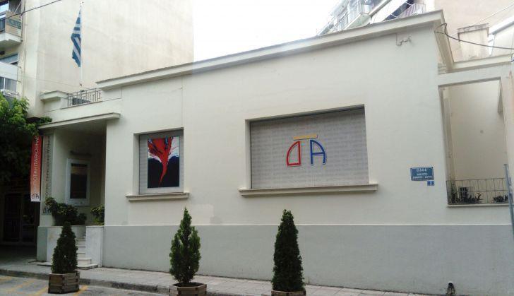 """Η """"Συλλογή Βογιατζόγλου"""" στη Δημοτική Πινακοθήκη Αγρινίου"""