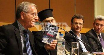 ΣΥΡΙΖΑ, ΔΗ.ΣΥ. και ΝΔ παρόντες στην παρουσίαση του νέου βιβλίου του δημοσιογράφου Πάνου Σόμπολου