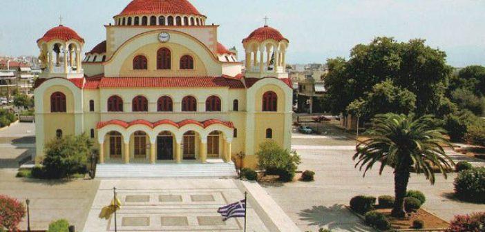 Άγιος Δημήτριος Αγρινίου: Έναρξη κατηχητικού και δωρεάν τμημάτων μουσικής, οργάνων και χορού