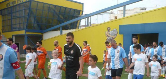 Αφιερωμένος στα παιδιά της ΕΛΕΠΑΠ  ο τελικός του πανελλήνιου πρωταθλήματος ποδοσφαίρου Δικηγόρων