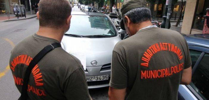 Δημοτική Αστυνομία Αγρινίου: 1.100 παραβάσεις το μήνα
