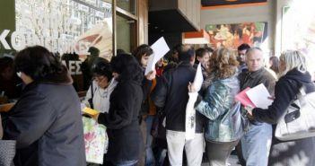 Πρόσληψη συνεργατών στο ΤΕΙ Δυτικής Ελλάδας