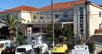 Νοσοκομείο Λευκάδας: Ερώτηση από το ΚΚΕ για την εκρηκτική κατάσταση