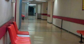 Αγρίνιο-Μεσολόγγι: Προσλαμβάνονται γιατροί για την στελέχωση των Τοπικών Μονάδων Υγείας