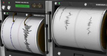 Σεισμός στα ορεινά της Πάτρας