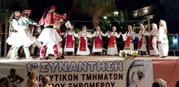 Αστακός: 1η συνάντηση Χορευτικών Τμημάτων Συλλόγων Δήμου Ξηρομέρου (ΔΕΙΤΕ ΦΩΤΟ)