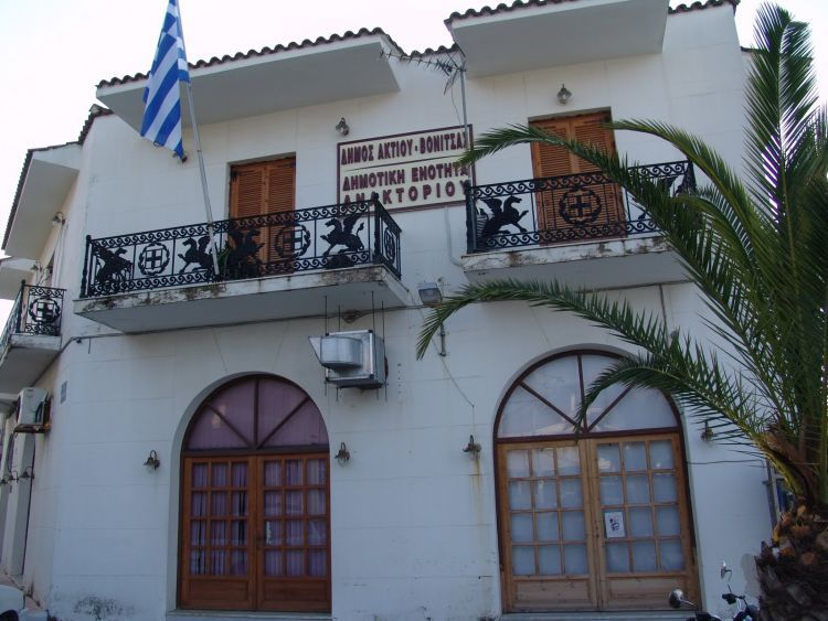 170.000 ευρώ από το ΥΠΕΣ στον δήμο Ακτίου – Βόνιτσας