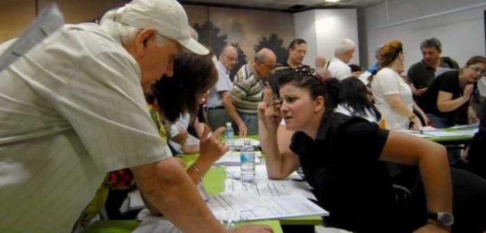 25.000 υπαλλήλους θα προσλάβουν οι Δήμοι – Δείτε τις θέσεις για την Αιτωλοακαρνανία