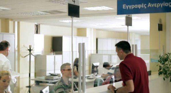 Για μια θέση στα… οκτάμηνα – Ξεπέρασαν τις 2.000 οι αιτήσεις στο Δήμο Αγρινίου