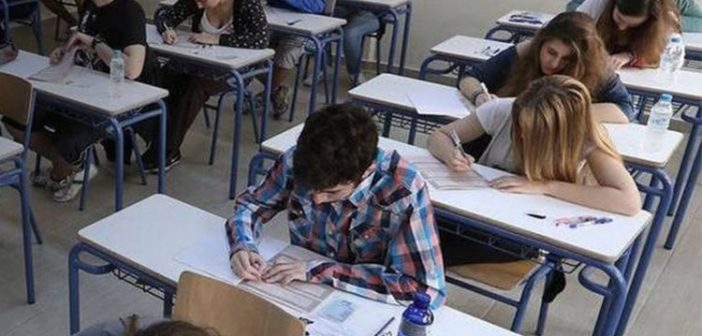 Τέλος οι Πανελλήνιες: Με το βαθμό του απολυτηρίου η είσοδος στο πανεπιστήμιο
