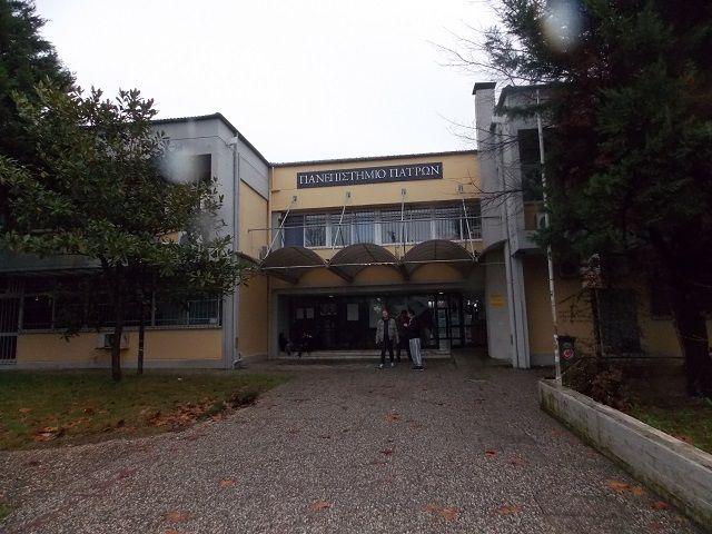 """428 νέοι φοιτητές στο Αγρίνιο – Η """"ακτινογραφία"""" για κάθε ένα από τα τρία τμήματα"""