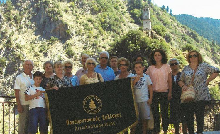 """Ο Πανευρυτνικός Σύλλογος Αιτωλοακαρνανίας """"Οι Άγιοι Ευρυτάνες"""" στο Καρπενήσι (ΔΕΙΤΕ ΦΩΤΟ)"""