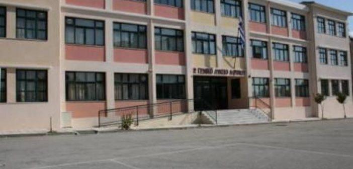 Κλείνει το 1ο Λύκειο Αγρινίου λόγω κρουσμάτων κορονοϊού μέχρι 26/5 – Κρούσματα και σε άλλα σχολεία