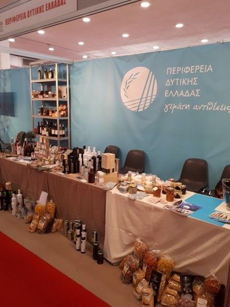 Παρούσα με δικό της περίπτερο η Περιφέρεια Δυτικής Ελλάδας στην 85η Διεθνή Έκθεση Θεσσαλονίκης