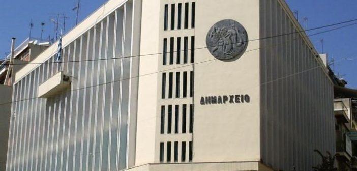 Ανακοίνωση της Δύναμης Υπαλλήλων Ο.Τ.Α. Αιτωλοακαρνανίας για την εξάπλωση του κορωναϊού