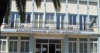 Το νέο Δ.Σ. του Εργατοϋπαλληλικού Κέντρου Μεσολογγίου