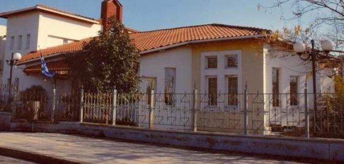 «Πακέτα Αγάπης» από το ΚΑΠΗ Καινουρίου και τον Δήμο Αγρινίου