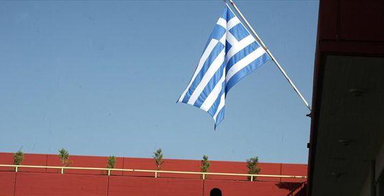 Απίστευτο! Κατέβασαν την Ελληνική σημαία από το Μουσικό Σχολείο Αγρινίου και προκάλεσαν φθορές!