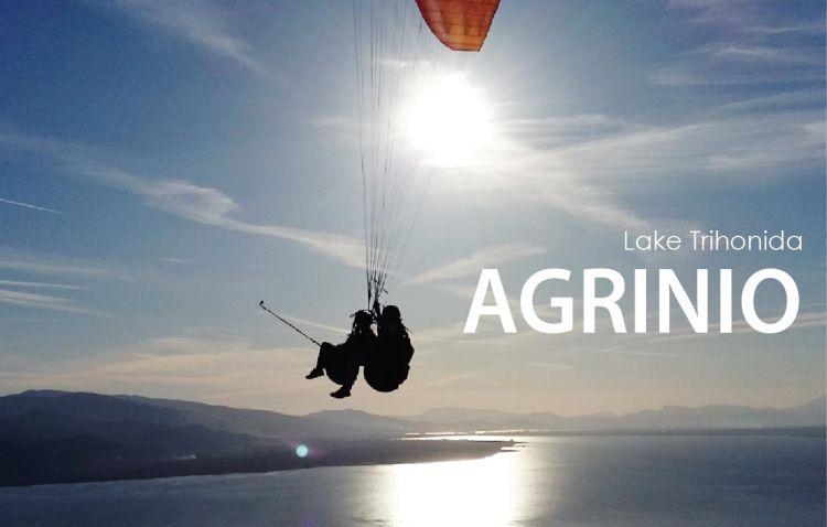 Ο Δήμος Αγρινίου στην «NOSTOS 2017»