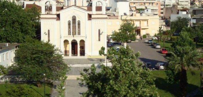 Πρόγραμμα Ιεράς Πανηγύρεως Αγίας Τριάδας Αγρινίου