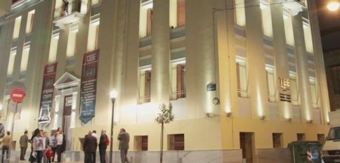 Επιστολή του ΤΕΕ Αιτωλοακαρνανίας στην Υπουργό Παιδείας για να μην καταργηθεί το ΔΠΠΝΤ