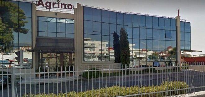 Agrino: Σημαντική αύξηση πωλήσεων το 2020 – Πώς κινήθηκε η ζήτηση για ρύζι, όσπρια και ρυζογκοφρέτες