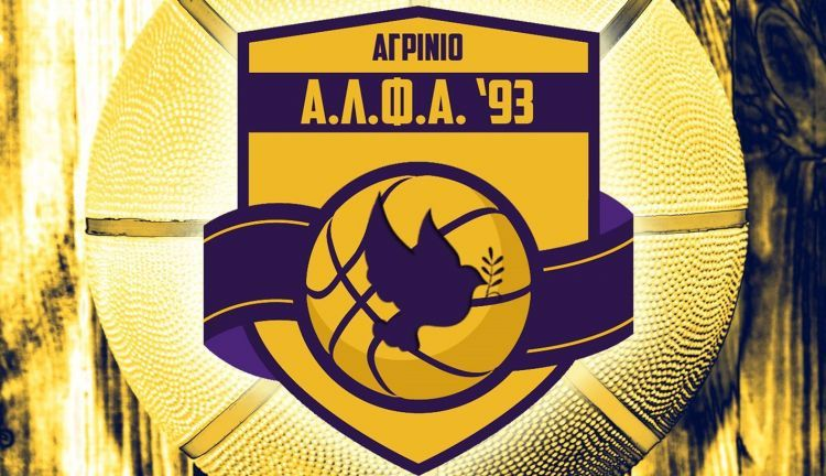 Ο Πρόεδρος και το Δ.Σ. της ΑΛΦΑ 93 συγχαίρει για την πρόκριση στο Πανελλήνιο Πρωτάθλημα Παίδων