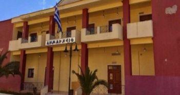 Ο Δήμος Ξηρομέρου ενημερώνει για την αντιπυρική περίοδο