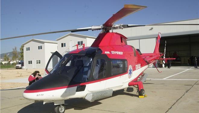 Άκτιο: Εξετάζεται ως βάση για αεροδιακομιδές με ελικόπτερα του ΕΚΑΒ – Σύσκεψη στο Υπουργείο Υγείας