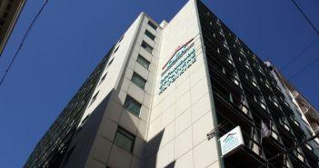 ΟΑΕΔ: Παράταση για ρύθμιση οφειλών δικαιούχων εργατικής κατοικίας