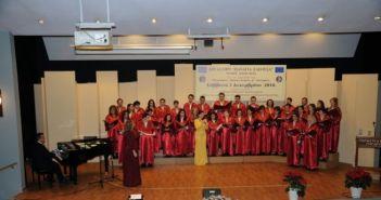 Μουσική εκδήλωση για την Παγκόσμια Ημέρα Ατόμων με Αναπηρία