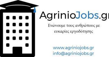 Ευκαιρίες εργασίας στο www.agriniojobs.gr