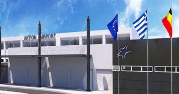 Άλλαξε εντελώς το αεροδρόμιο του Ακτίου – Ολοκληρώθηκε η αναβάθμιση των 14 αεροδρομίων από τη Fraport