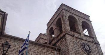 Εορτή Αγίου Νικολάου Αναλήψεως Τριχωνίδας